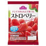 【冷凍】トップバリュ ストロベリー 150g