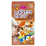 ディズニー らくらくホイップ チョコレート 220ml