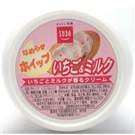 スドージャム いちご&ミルク 130g