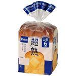 パスコ 超熟食パン 山型 6枚入