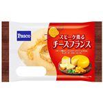 パスコ スモーク薫るチーズフランス 1個