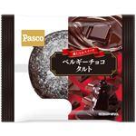 パスコ ベルギーチョコタルト 1個