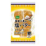 パスコ 国産小麦の塩バターパン 6個入
