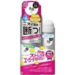 エフティ資生堂 エージーデオ24 パウダースプレー 無香性 LL+S付きセット