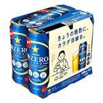 サッポロビール 極ZERO 500ml×6
