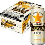 【ケース販売】サッポロビール ゴールドスター 500ml×24