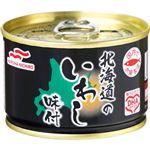 マルハニチロ 釧路のいわし味付 150g