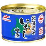 マルハニチロ 釧路のいわし水煮 150g