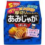 東ハト あみじゃが うましお味 5パック(85g)