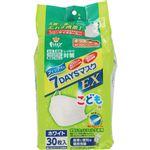 玉川衛材 フィッティ 7DAYSマスクEX エコノミーパックケース付 キッズ 30枚