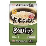 東洋水産 マルちゃん 玄米100%のごはん 160g×3