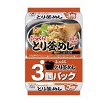 東洋水産 マルちゃん 鶏釜めし3個パック 160gx3個入