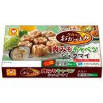 マルちゃん 肉味噌キャベツシュウマイ 144g(8個入)