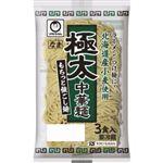 マルちゃん 極太中華麺 3玉入 330g