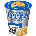 マルちゃん QTTAシーフードラーメン 78g