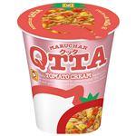 マルちゃん QTTAトマトクリーム 83g
