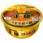 マルちゃん マルちゃん正麺うま辛担々麺 127g