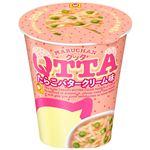 マルちゃん QTTAたらこバタークリーム 80g