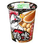 マルちゃん 鶏喰 鶏の醤油らーめん 98g