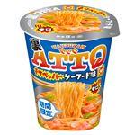 マルちゃん 裏QTTA チリペッパーシーフード味 80g
