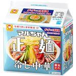 マルちゃん マルちゃん正麺 冷し中華 5食パック