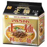 マルちゃん マルちゃん正麺 担々麺 5食パック