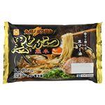 マルちゃん 九州ガラ炊き 黒とんこつラーメン 100g×2