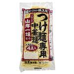 マルちゃん 山岸一雄監修 つけ麺専用中華麺 520g
