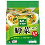 東洋水産 マルちゃん 素材のチカラ野菜スープ5パック
