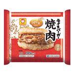 【11月12日の配送に限る】 東洋水産 ライスバーガー 焼肉 120g