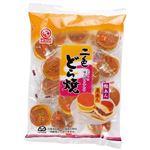 天恵製菓 二色どら焼 265g