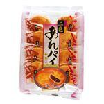 天恵製菓 二色あんパイ 8個入