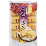 天恵製菓 餅入二色あんづつみ 8個入