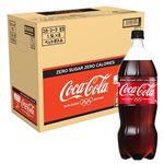 【ケース販売】コカ・コーラ コカ・コーラゼロ 1500ml×8