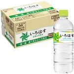 【ケース販売】コカ・コーラ い・ろ・は・す 555ml×24