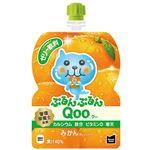 コカ・コーラ ミニッツメイドぷるんぷるんQoo みかん 125g