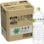【ケース販売】コカ・コーラ い・ろ・は・す 2L×6本