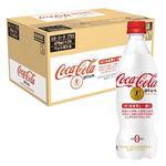 【ケース販売】コカ・コーラ コカ・コーラ プラス 470ml×24(特定保健用食品)