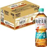 【ケース販売】コカ・コーラ 爽健美茶 健康素材の麦茶 600ml×24
