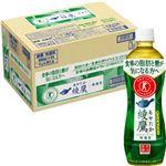 【ケース販売】コカ・コーラ 綾鷹特選茶 500ml×24(特定保健用食品)