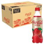 【ケース販売】コカ・コーラ コカ・コーラアップル 500ml×24