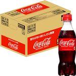 【ケース販売】日本コカ・コーラ コカ・コーラ 350ml×24