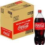 【ケース販売】コカ・コーラ コカ・コーラ 1500ml×6 ※お一人さま1点限り