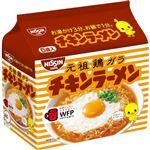 日清食品 チキンラーメン 5食入