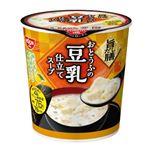 日清食品 日清 旨だし膳 おとうふの豆乳仕立てスープ  17g