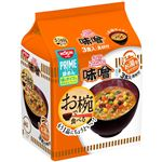 日清食品 お椀で食べるカップヌードル味噌 3食パック