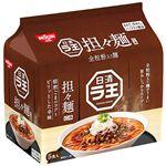日清食品 日清ラ王 担々麺 5食パック