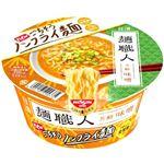 日清食品 日清麺職人 味噌 96g