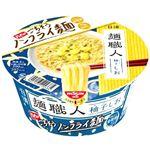 日清食品 日清麺職人 柚子しお 76g