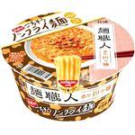 日清食品 日清麺職人 担々麺 100g